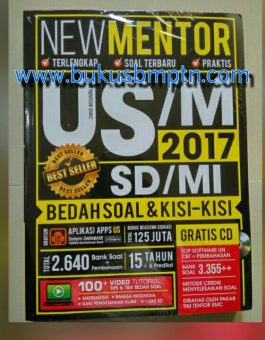 NEW MENTOR US SD/MI 2017