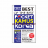 BEST OF THE BEST POCKET KAMUS KOREA