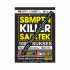 SBMPTN KILLER SAINTEK
